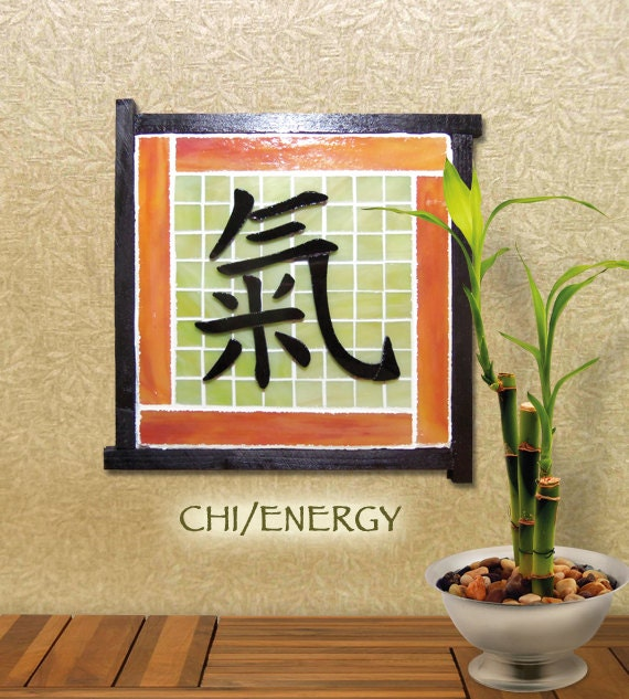 chi spiritual energy asian kanji staiined glass mosaic tile. Black Bedroom Furniture Sets. Home Design Ideas