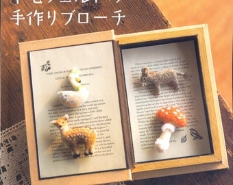 Felt Wool Art Doll - Japanese craft book