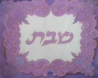 Challah cover,jewish art,judaica