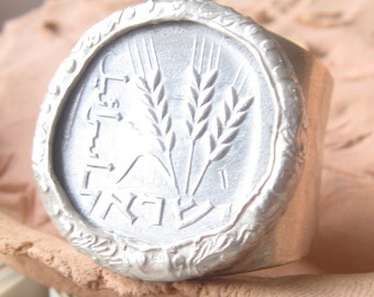 Coin Ring Silver Coin Ring Made in Israel