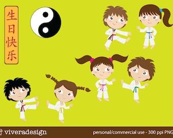 Karate Kids - Kungfu Kids - with Dark Hair - DIgital Clip Art