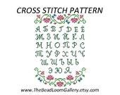 Counted Cross Stitch Pattern - Carnation Cyrillic Alphabet Sampler and Bookmark -  PDF File (007)