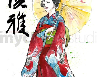 8x10 PRINT Lady in Kimono and Umbrella Japanese Calligraphy GRACEFUL