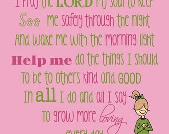 Prayer Now I Lay Me Down To Sleep Poem Saying Quote with Girl Praying Instant Download Printable JPEG Digital File 8x10 / 16x20