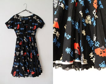 Vintage Dress -1980's Party Dress with Asian Print - Size XS-S