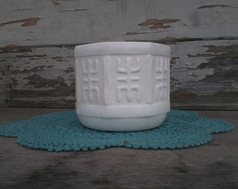 Vintage Milk Glass Planter with Chinese Symbols - Retro Flower Vase or Urn, Unique Container for Organizing, Window Planter, Window Gardens