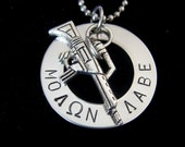 MOLON LABE  (Greek) Come and Take It Rifle Hand Stamped Necklace