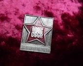 "Soviet pin badge - ""For an excellent study DOSAAF"" - 100 % original."