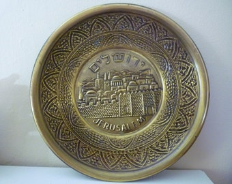 Vintage Judaica brass plated Jerusalem wall hanging