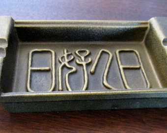 Mid Century Modernism bronze ash tray or art vessel signed brutalist abstract in relief
