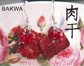 Food Jewelry - BaKwa(Barbecue Pork) Earrings