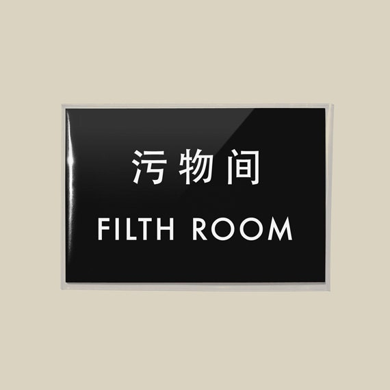 Teenagers Room Sign Funny Chinglish Kids Door Sign Laundry