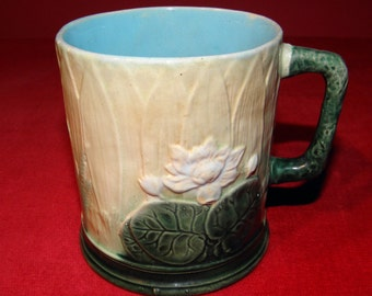 Antique Holdcroft Pond Lily Majolica Mug - late 1800's - from DustyMillerAntiques