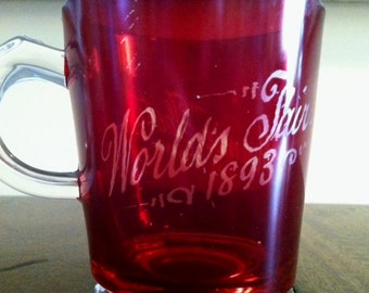 1893 Worlds Fair Souvenier Glass