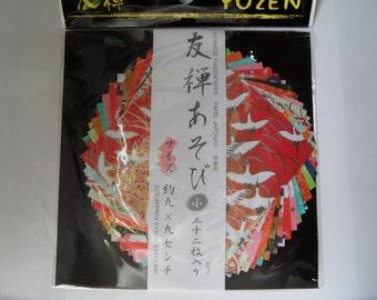 Origami - Japanese Yuzen paper