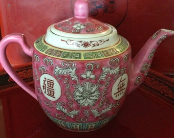 Famille Rose Chinese Tea Pot, Qing Dynasty