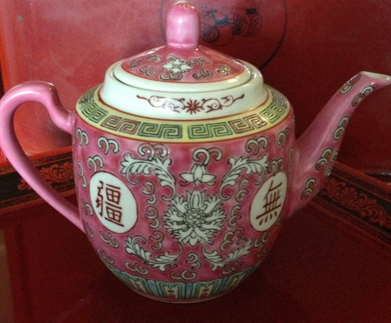 Vintage Asian Tea Pot Famille Rose Chinese By