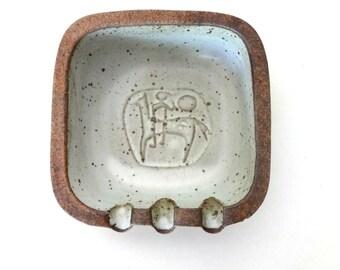 Vintage Ceramic Arts Calgary Ashtray