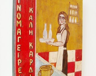 Waitress folk painting, vintage, folk art painting of a Greek waitress, vintage, Greek, folk art brute on reclaimed wood,shop sign replica