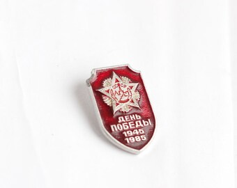 Vintage pin, May 9 Victory Day in WWII Soviet union