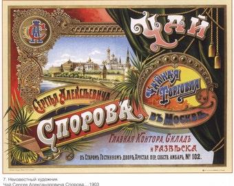 Old poster, Stalin, Lenin, Propaganda poster, Soviet art, 236
