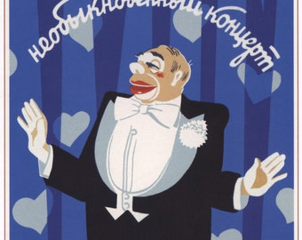 Communism, Propaganda poster, Propaganda, Soviet posters, 304