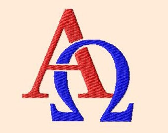 Embroidery pattern - Alpha Omega