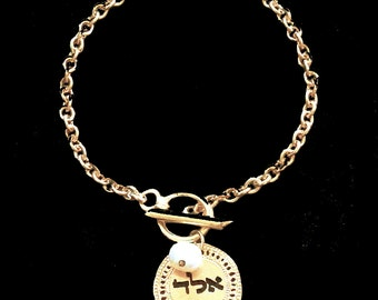 Kabbalah Toggle bracelet, Gold bracelet, Hebrew jewelry, Designer bracelet, Toggle bracelet, Charm bracelet, Pearl jewelry, Protection