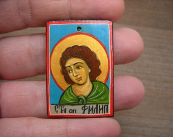 Miniature icon of Saint Philip- greece greek orthodox icon-St. Philip the Apostle Art Catholic Patron Saint of pastry chefs