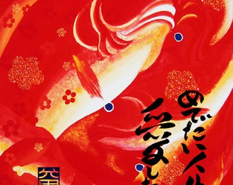 """Limited edition Fine Art Print 11x17"""" CELEBRATING PEARLS-LIFE """" red crimson Tai fish swimming, Japanese calligraphy with original poem"""