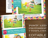Postcard Template - Photography Marketing Template -  rbc PSD TIF Rainbow MiniSession Postcard Announcement Flyer Photoshop Mini Sessions