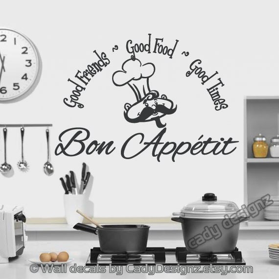 bon appetit vinyl wall decal kitchen decor by studio378decals