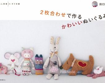 Cute Handmade Stuffed Animals Japanese Doll Craft Pattern Book
