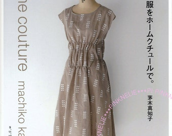 Home Couture Machiko Kayaki Japanese Craft Book