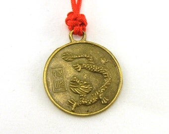 Chinese zodiac dragon charm