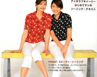 Kurai Muki's BASIC of LOCKSTITCH SEWING Machine Vol 1 - Japanese Craft Book