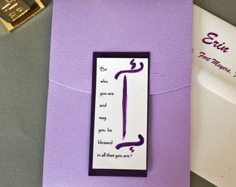 Hand Painted Torah Bar or Bat Mitzvah Pocket Invitation with Quote