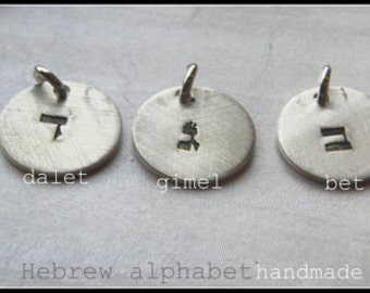 add a charm - Personalized It in HEBREW or ENGLISH - sterling silver & a  star - Simag