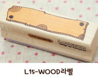 Wooden Rubber Stamp (P183.15 - Wood)