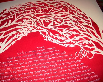 Cherry Trees with Birds and Flowerbed below - papercut wedding ketubah artwork - custom calligraphy Hebrew and English