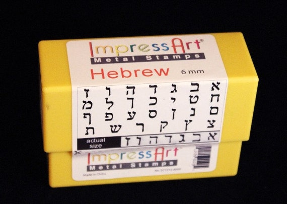 Hebrew Alphabet Metal Stamp Set 6mm 27pcs 27pcs Free U S