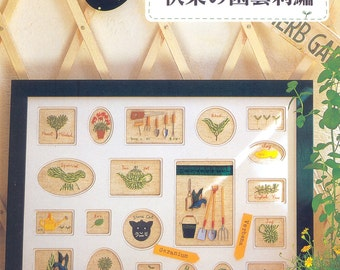 New Edition. Master Collection Kazuko Aoki 02 - Needle Work - Japanese embroidery craft book (in Chinese)