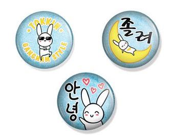 Korean button set, Hangul button set, Kpop button set, Cute bunny pin set, Hello, Greetings Sleepy in Korean language pinback button