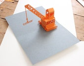 personalised crane popup  card in orange and name of your choice