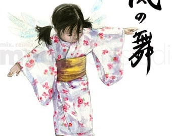 PRINT 8x10 Japanese Calligraphy and Girl in Yukata and Wings