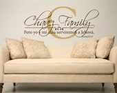 Spanish wall decal Family name and verse Joshua 24: 15 Family name monogram and scripture