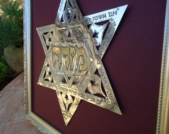 JUDAICA - Unique Magen David in sterling silver and gold for Synagogue, Jewish Community Building, as Dedication for all occasions.