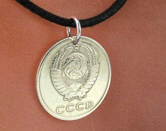 SOVIET UNION COIN necklace. mens coin pendant jewelry. cccp. russian necklace. hammer sickle 20 koneek  russia.  Choose Year   No.001345