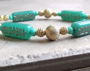 Chinese New Year Bracelet, Good Luck Bracelet, Mint Green Jade and Etched Gold Beaded Jewelry, Graduation Gift