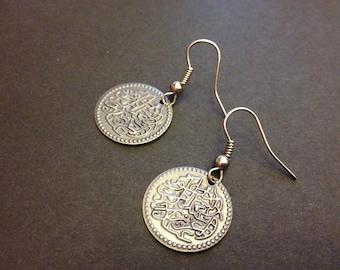 Arabic Script Antiqued Silver Coin Earrings